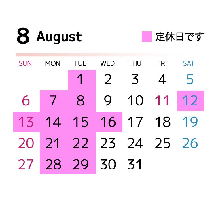 G.P.ガレージ営業カレンダー